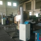 重慶湖南湖北衝牀降溫移動冷氣機 壓鑄機崗位員工降溫工業冷空調