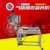 半自動電加熱帶攪拌臥式灌裝機