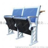 加绒布多媒体课桌椅,软包多媒体课桌椅广东鸿美佳厂家供应