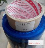 原裝  3M331T保護膜 藍色/透明保護膜 3MPVC藍膜透明膜 PCB板保護膜 耐酸鹼電鍍藍膜  3m331t