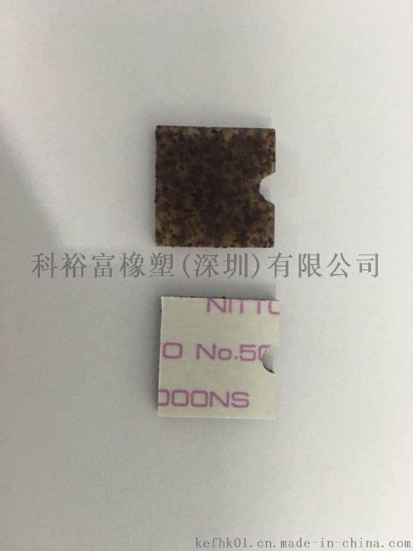 【科裕富】橡胶分离板 SIL硅橡胶
