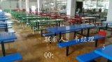 广西桂林市连体餐桌椅多少钱一套