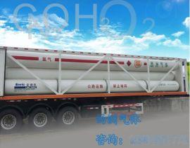 二甲酯(DMC)/西洲气体
