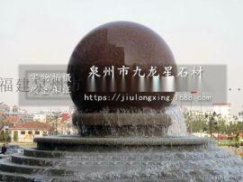 花岗岩风水球  花岗岩风水球价格  风水球制作商
