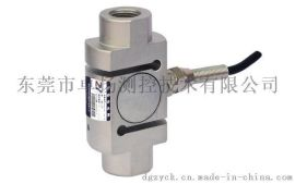 S型称重测力传感器及测力系统 拉力传感器  压力传感器   拉压传感器