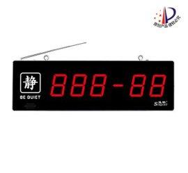 迅铃无线呼叫器APE8000双面语音接收主机
