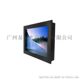 17寸触摸屏显示器,17寸工业嵌入式触摸屏显示器,17寸触摸显示屏