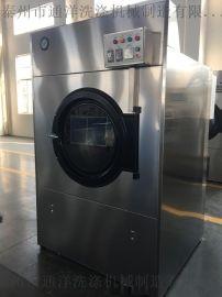 50公斤不锈钢工业烘干机带冷热风厂价批发