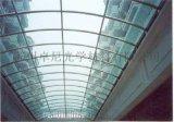 體育場、遊泳館頂棚採光天幕採光頂蓋  採光板