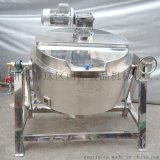 可倾式燃气加热夹层锅绿豆黄豆蒸煮夹层锅