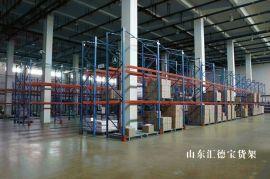 浅析棚板式物料货架产品特点-山东汇德宝仓储设备制造有限公司