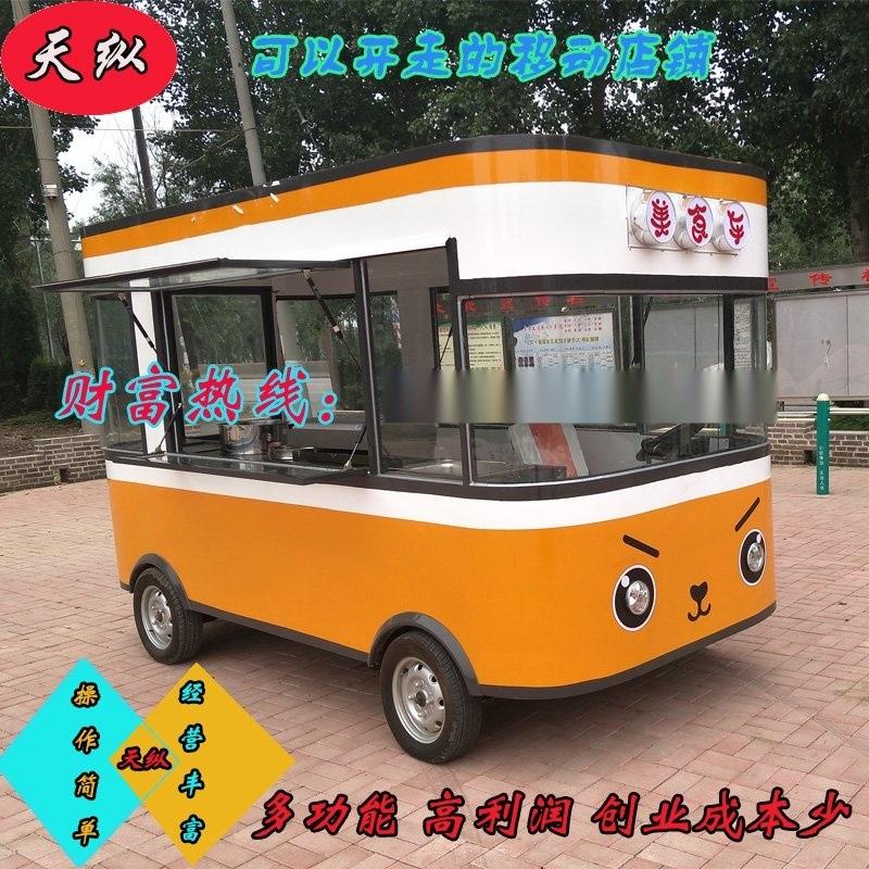 山東天縱保溫送餐車多功能小吃房車串串香小吃車