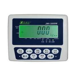 计重75公斤电子秤 75公斤称包装产品电子平台秤