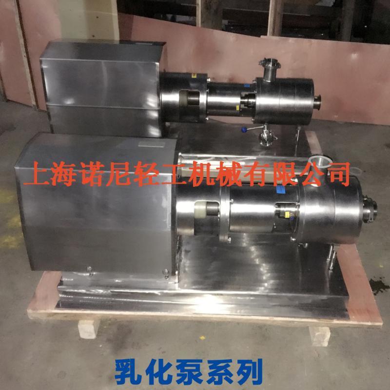 供应上海诺尼单级乳化泵 三级乳化泵 高速分散乳化机 管线式乳化泵