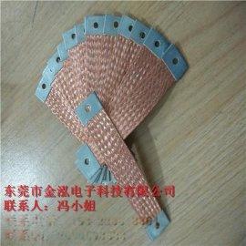 铜编织带伸缩节 铜编织导电带软连接 铜编织线