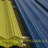 安平直銷建築防風抑塵網/ 煤場防風抑塵網