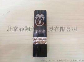 北京激光刻字、昌平礼品刻字、沙河钢笔logo