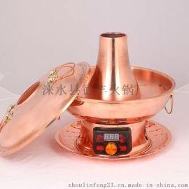 直徑30cm 紫銅加厚插電銅火鍋 電火鍋 家用火鍋