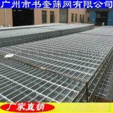 广州供应热镀锌梯踏步钢格栅板 耐压钢格板道路沟盖