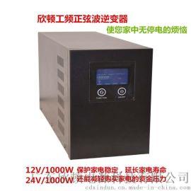 厂家直销12V转220V工频纯正弦波逆变器