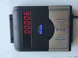 智能水控节水机,IC卡智能水控机,智能卡水控机