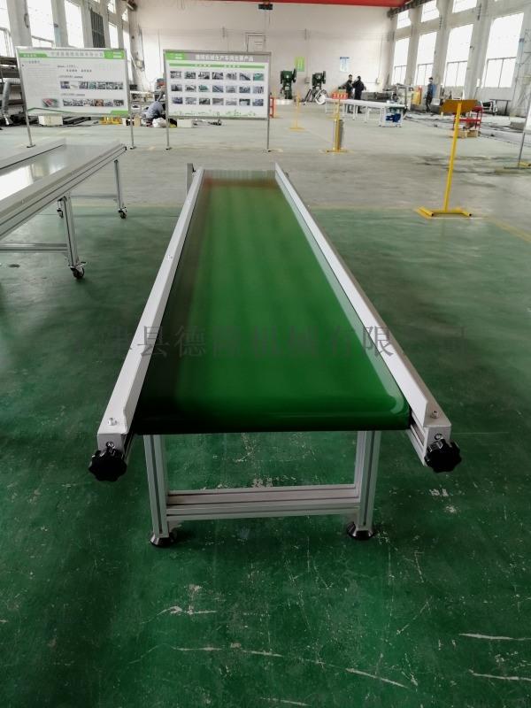 输送带电动传输送机械手爬坡机装车卸货流水线滚筒皮带