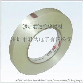 強力纖維膠帶 3M 1339