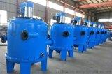 二氯甲烷萃取水中苯甲酸用设备离心萃取机