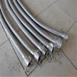 纳泰厂家直销金属软管不锈钢金属软管可定制