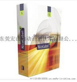 Nicelabel条码打印专业标签打印软件原装正版