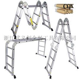 家用梯子折叠梯多功能人字梯伸缩工程梯铝合金加厚便携室内