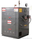 电蒸汽发生器设备厂家,功率36-2880KW