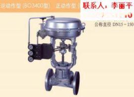 日本NDV泰雅BO3400型气动流量调节隔膜阀