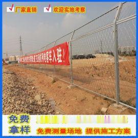 揭阳刺铁丝隔离护栏网 东莞金属网片防护栅栏 汕尾铁路护栏网