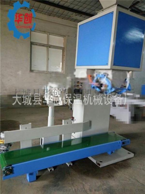 25公斤颗粒包装机 颗粒自动定量设备自动化