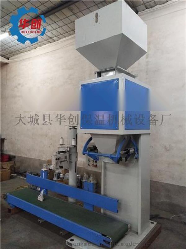 色母包裝機塑料顆粒自動定量包裝機械設備