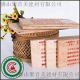 广东阻燃多层板厂家/大批量销售/免漆板