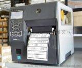ZT410 RFID标签打印机 斑马打印机经销商