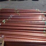 包塑铜管 紫铜矩形管 异形铜管加工混批