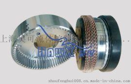 多片式液压离合器制动器
