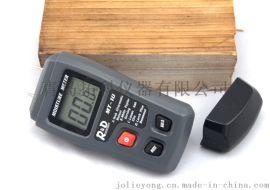 厂家直销木材水分仪,量大从优MT10
