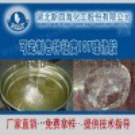 广东高低粘度107胶生产厂家/高低粘度107硅橡胶