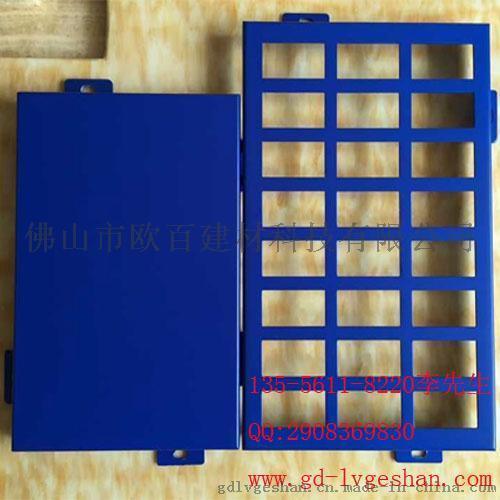 重庆冲孔铝单板价格 外墙冲孔铝单板 冲孔铝单板厂家