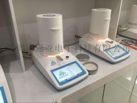 冠亚电池极片水分仪,卤素电池极片水分测试仪