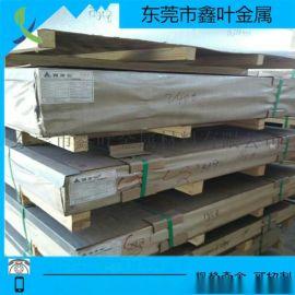 材质证明 长度定制5052铝板 4M 5083  6米长