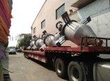 廣東廠家供應高能鋰電池漿料夾套反應釜制造生產設備