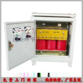 甘肅SG-30KVA三相隔離變壓器 電壓支持定做