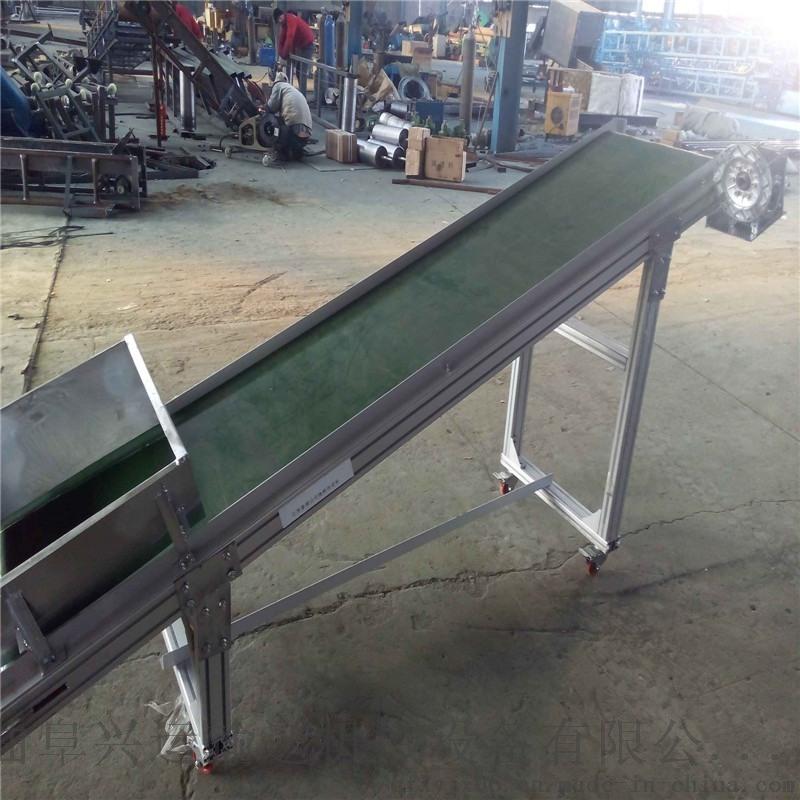 不锈钢食品输送机专业生产 斜坡式输送机