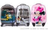 上海廠家定做兒童拉杆箱 定做卡通兒童託運箱行李箱