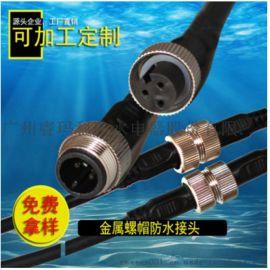 睿玛科厂家直销IP68铜螺帽防水连接器